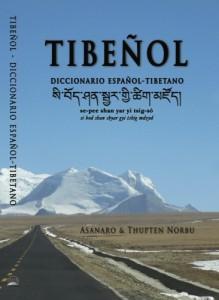 El único diccionario Español-Tibetano